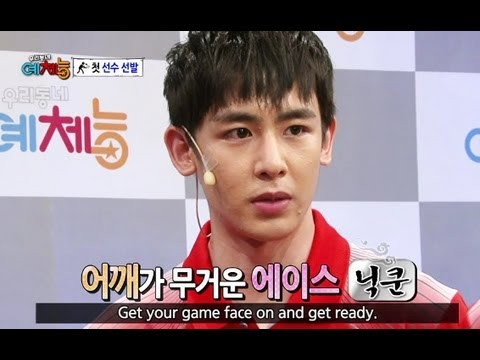 Cool Kiz On The Block - The First Badminton Match (2013.07.30)