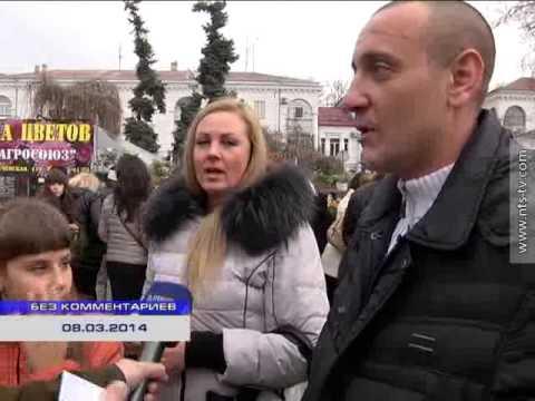08.03.2014 Мнение севастопольцев