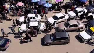 Shabake Khanda - Season 2 - Ep.10 - Observing traffic's job