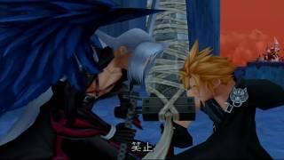 KH2FM+ Cloud vs. Sephiroth 1080p Video Test