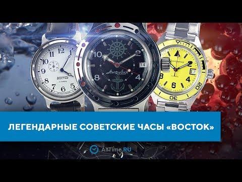 Командирские и Амфибия - история легендарных советских часов