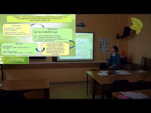 Обучающий ролик эколис нвос