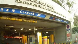 灣仔會展廣場(港灣道)停車場 (入) Convention Plaza (Harbour Road) Carpark in Wan Chai (In)