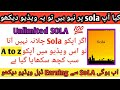 How To Get Unlimited Sola earning | secrets Tips AND tricks For Sola Application