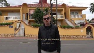 Ипотечный кредит для квартиры в Испании за 50000 евро в La Nucia, Бенидорм. Продажа квартир от банка