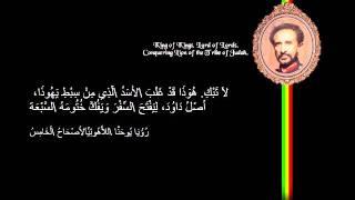 Al Fatih (the Victory)