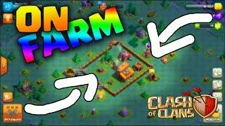 ON FARM DE FOU OU PAS ... / Clash Of Clans