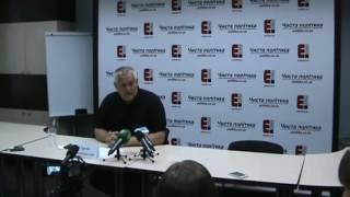 Юлия Котлик на пресс конференции репродуктологов в Чернигове