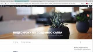 видео Visual Composer — основы и базовые настройки