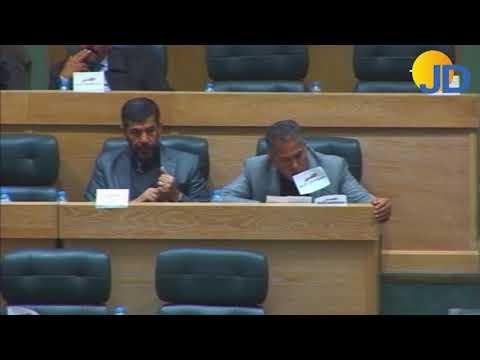 كلمة النائب احمد هميسات في جلسة أخر المستجدات على القرار الامريكي لنقل السفارة الامريكية الى القدس  - نشر قبل 2 ساعة