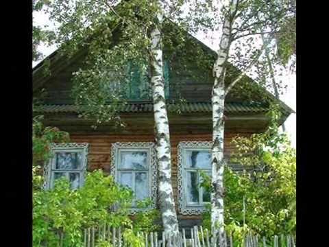 Клип Трофим - Родина
