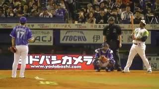 2018年4月21日 東京ヤクルト - 横浜DeNA  三嶋投手 5回裏の投球【Yokohama db専用動画複製・転用禁止】