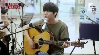 Lost Star - Yu Seung Woo 유승우 ft Sungha Jung 정성하 & his friends