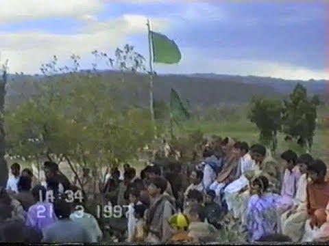 Eid Nawroz 21 March  1997 SYED AKBAR BABA ZERAT