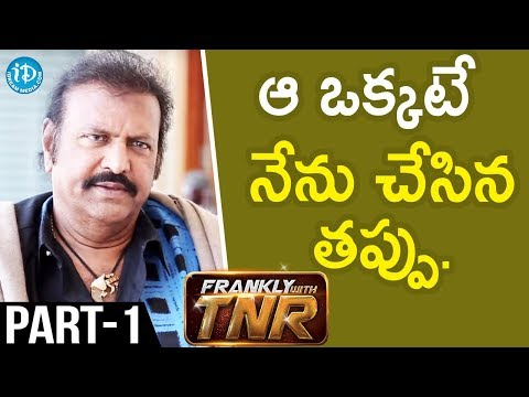 Actor Mohan Babu Interview - Part #1 || Frankly With TNR | Talking Movies With iDream