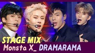 [60FPS] Monsta X - Dramarama 교차편집(Stage Mix)