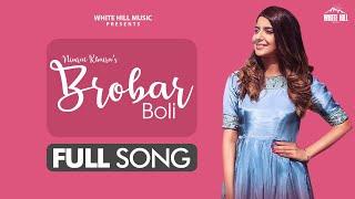 Nimrat Khaira New Punjabi Song : Brobar Boli | DesiRoutz | Latest Punjabi Songs 2020