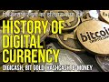 Investing in bitcoin currency exchange - YouTube