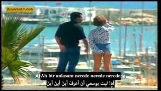 ابراهيم تاتلس اللهم مترجم عربي