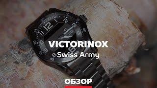 Часы Victorinox Swiss Army 241300, 241617, 241744 - обзор от Bestwatch.ru