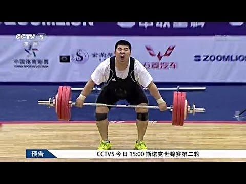Men's 94 kg , 105 kg & +105 kg weight classes 2014 Chinese Weightlifting Nationals