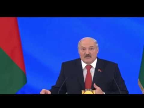 Александр Лукашенко Путину: