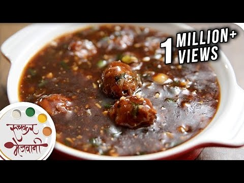 Chicken manchurian restaurant style indo chinese main course chicken manchurian restaurant style indo chinese main course recipe by archana in marathi youtube forumfinder Gallery