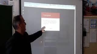 Регистрация в Школьном Портале через ЕСИА