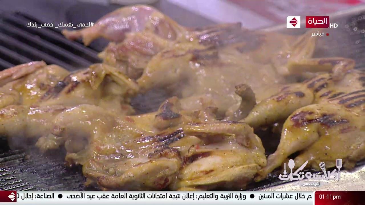 أكلات وتكات - طريقة عمل ( سمان العابد ملفوف بالخضراوات ) مع الشيف حسن