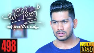 Sangeethe | Episode 498 18th March 2021 Thumbnail
