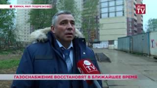 видео В Москве на Ленинградском проспекте строители повредили трубопровод