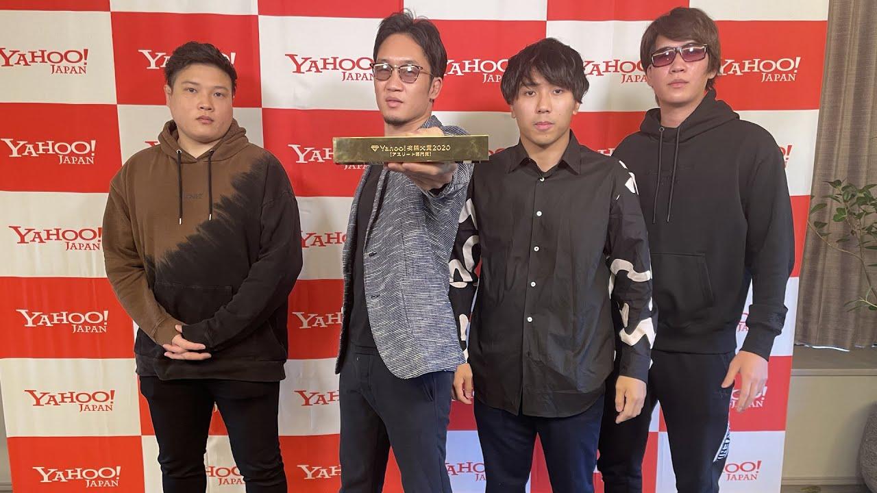 今年のYahoo検索大賞に朝倉未来が選ばれました - YouTube