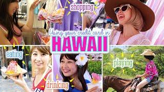 海外でのクレジットカードの使い方☆ in ハワイ!// Using your credit card in Hawaii!〔# 350〕 thumbnail