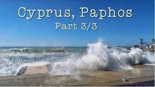 CYPRUS PAPHOS 3 | Кипр Пафос Завтрак в отеле Море Волны | Indian in Russia