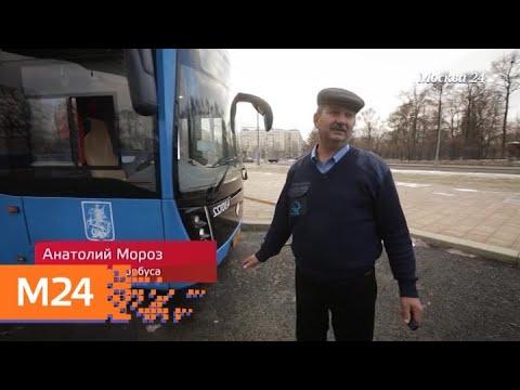 """""""Специальный репортаж"""": городской маршрут - Москва 24"""