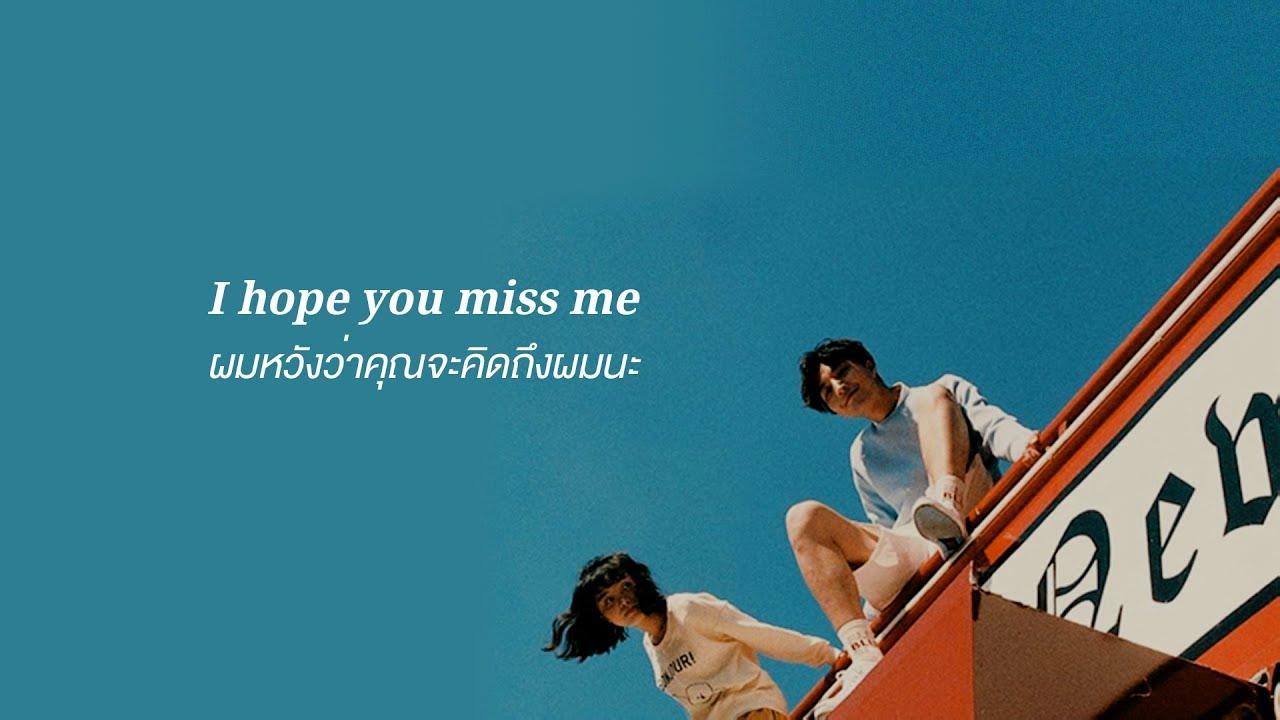 Christian Lalama - Miss Me // thaisub