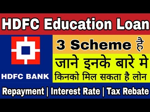 HDFC Education Loan | Education Loan Document And Eligibility | All About Bank Education Loan
