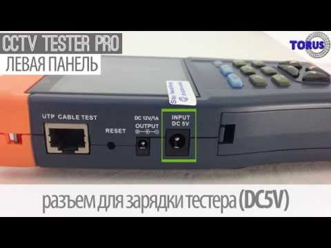 Системы видеонаблюдения, установка видеокамер, ip камеры в