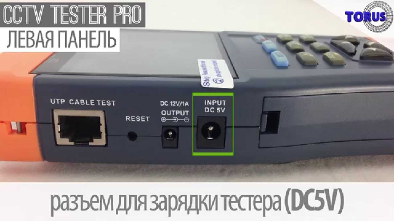 H.265 Multi-function cctv tester IPC-9800 Plus Guide - YouTube