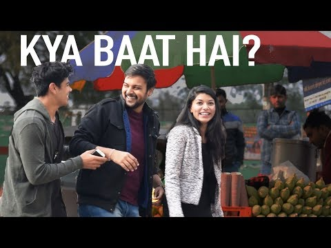 """Kya Baat Hai"" Prank 