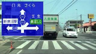 【車載動画】栃木県道めぐりシリーズ 停車場線編(上都賀地区)
