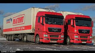 Видео посвящается водителям компании магнит.