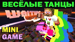 ч.01 Весёлые Танцы в Minecraft - Верхом на кошке :D