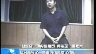 Fake evidence behind Urumqi riot