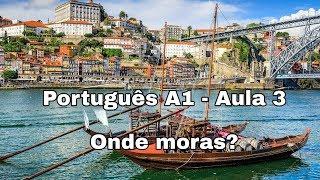 Португальский язык для начинающих - урок 3 из 20 - Onde moras? (с субтитрами и переводом)