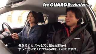 横浜ゴム「アイスガード」、プロスノーボーダー藤森由香さん試乗レポート 藤森由香 動画 25