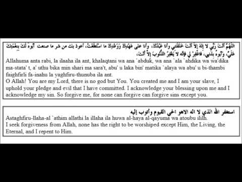 Al Mathurat Evening Dhikr Part II
