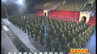 When that day comes...China will be ready to deploy!