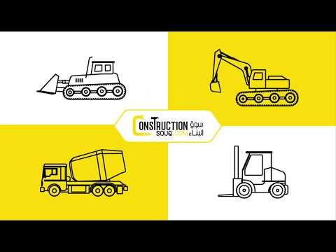 Construction Machinery  Equipment Rentals