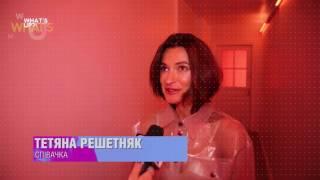 Татьяна Решетняк - 9 жизней. Сюжет Music Box